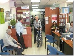yad sara reception patients