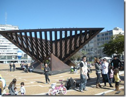 rabin square sculpture article