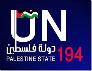 palestine nr 194 at un