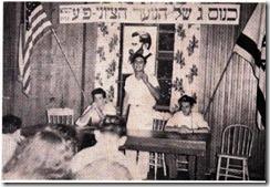 habooar plugat alya ny 1950