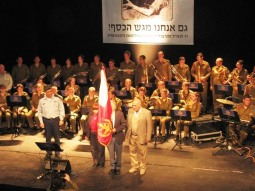 yad-lagachal-salute-to-banner