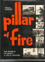 pillar of fire cover