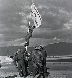 Raising_the_Ink_Flag_at_Umm_Rashrash_post (Eilat) - עותק