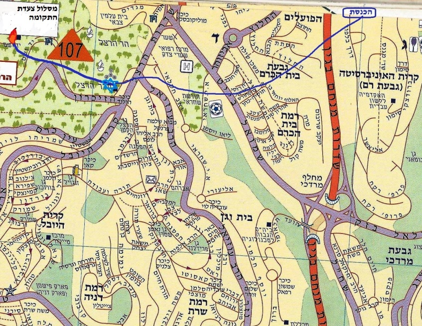 jerusalem south west - עותק (2) - עותק