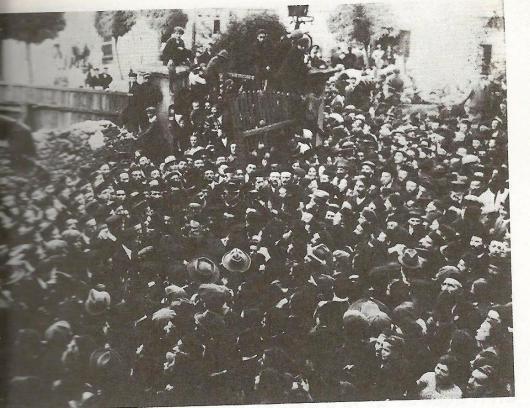 reception in bendin 1937 gur