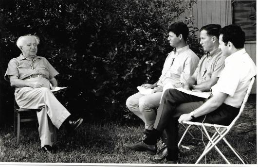 interviewing bg sde boker 1969 yavin teivet gill